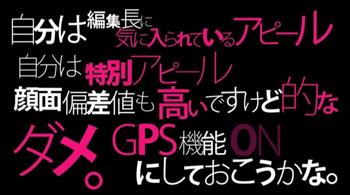 SnapCrab_NoName_2014-5-18_18-4-19_No-00.png
